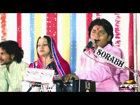 Popular Rajasthani Bhajan | Halo Santo Dewre | Ashok Prajapat Live 2015 | Marwadi VIDEO SONG