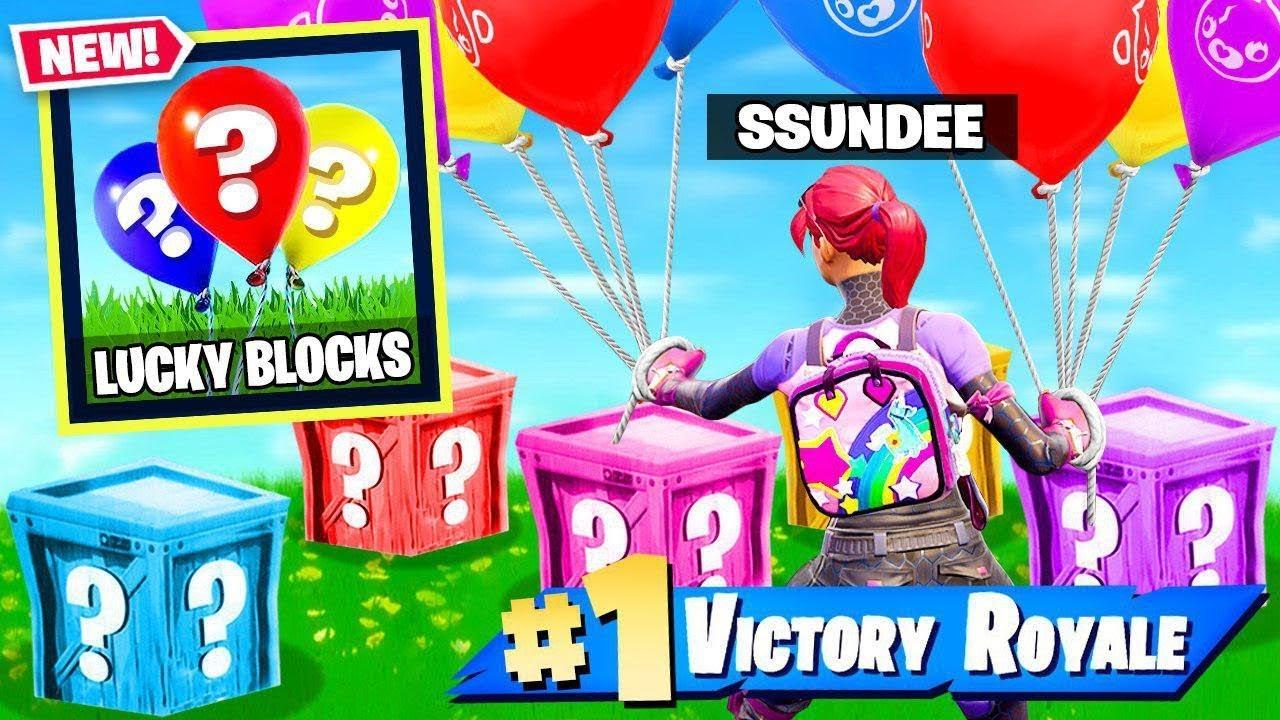 LUCKY BLOCKS *NEW* BALLOONS GAME MODE in Fortnite Battle Royale