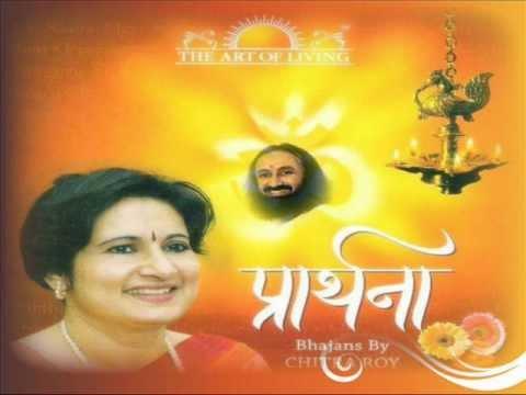 saans saans mein...Art of living bhajan