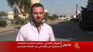 مقتل أربعة مدنيين وجرح ثلاثين باشتباكات طرابلس