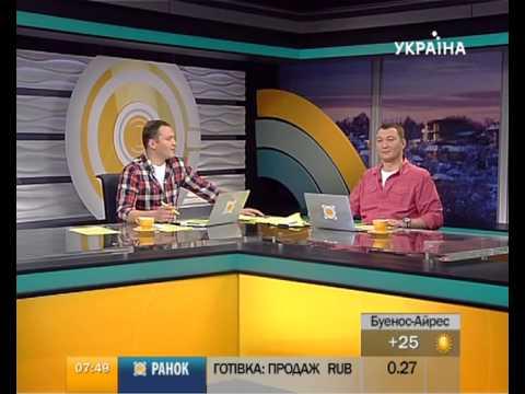 """О романе Валентина Тарасова в """"Ранок з Україною"""""""