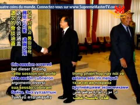 China, US discuss bilateral ties, global economy
