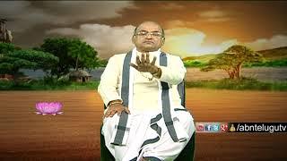 Garikapati Narasimha Rao About Human Endeavor | Nava Jeevana Vedam