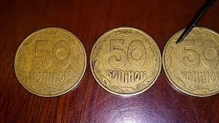 Ура Нашел 50 копеек 1992 штамп 1 АГс