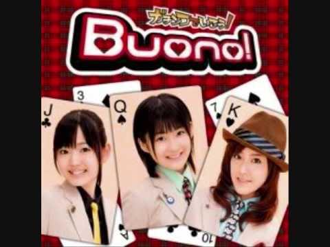 Buono! - Gachinko de Ikou! - Lyrics