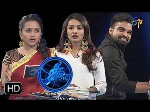 Genes | 11th March 2017| Full Episode | Pradeep | Teju | ETV Telugu thumbnail