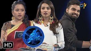 Genes   11th March 2017  Full Episode   Pradeep   Teju   ETV Telugu