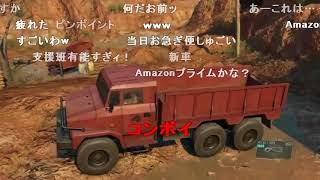【コメ付き】 MGSV:TPP ダイアモンドの虜 sm29889014low