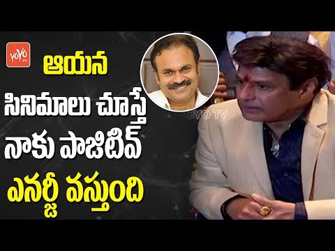 Balakrishna Reacts To Nagababu Comments | NTR Biopic | Tollywood | Telugu Movies | YOYO TV Channel