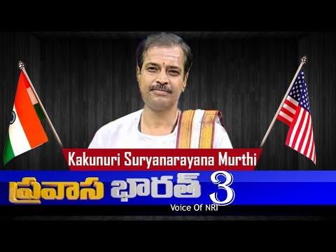 Kakunuri Suryanarayana Murthi With Pravasa Bharat | Part 3 : TV5 News