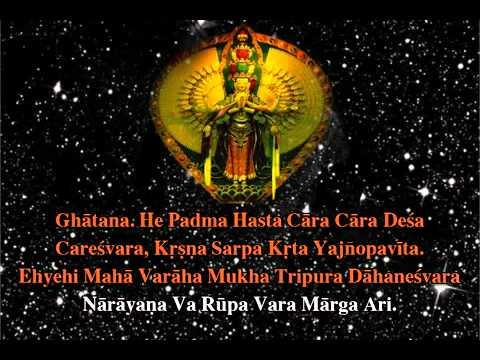 NILAKANTHA DHARANI Great Compassionate Mantra