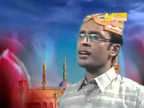 Apni Rehmat K Samandar By Naeem Ahmad Sadiqui.avi video