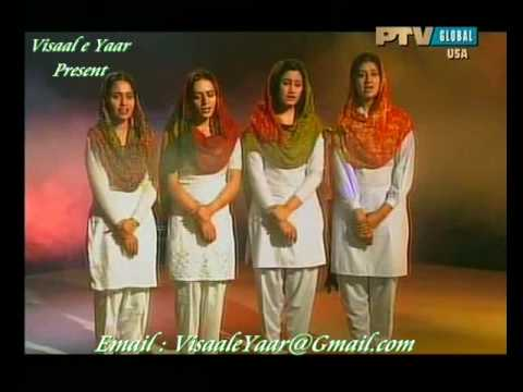 Great Arabic Urdu Naat(balaghal Ula Bekmalehi)by Visaal video
