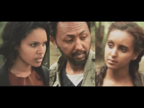 Sost Meazen 1 (Going to America) Ethiopian Film 2017