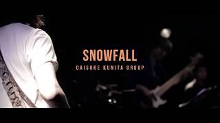 """Daisuke Kunita Group (國田大輔) - 2017.06.09 吉祥寺シルバーエレファントでのライブから""""Snowfall""""など2曲の映像を公開 thm Music info Clip"""