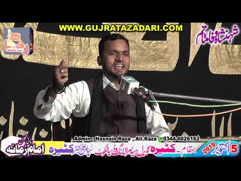 Allama Hafiz Ghulam Abbas | 5 October 2019 | Katera Sailkot || Raza Production