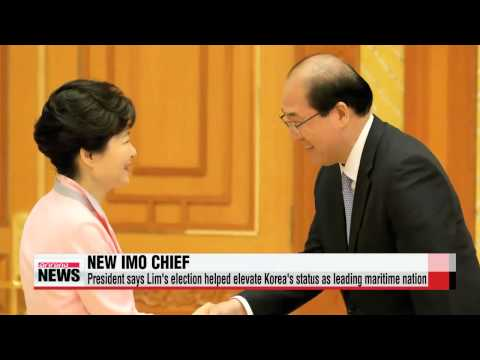 President Park orders Korea′s support for new head of UN maritime body   박 대통령,
