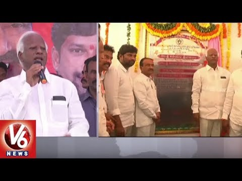 Dy CM Kadiya Srihari And Etela Rajender Inagurates Several Develpment Works In Peddapally | V6 News