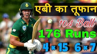 South Africa vs Bangladesh 2nd ODI : AB De Villiers Shamesh 176 Runs in 104 Ball's Hit 7 Sixes
