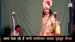 भाग 7 Suhagan Bani abhagan urf Daku Ganga Singh प्यारे लाल की नौटंकी महाराजगंज जिला रायबरेली