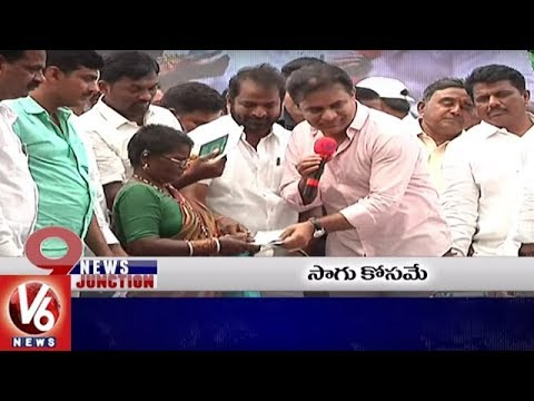 9PM Headlines | Ministers On Rythu Bandhu Scheme | BJP Bus Yatra | Karnataka Poll Results | V6 News