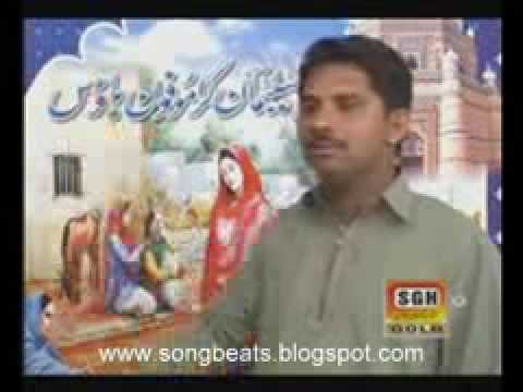 Saday Naal Sangtaan (rana Bashir Ahmed Chanar) video