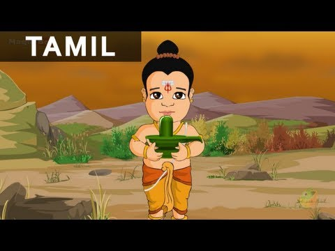 AtmaLingam -Animated Cartoon Story