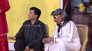 Iftikhar Thakur and Tariq Teddy Stage Drama Budhay Shararti 2 Full Comedy Clip 2019