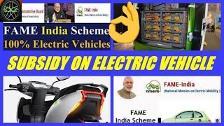 Subsidy on electric vehicle in india/ev subsidy in india/fame india scheme.