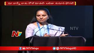 Governor Narasimhan Attends Closing Ceremony of IYLC | MP Kavitha | NTV