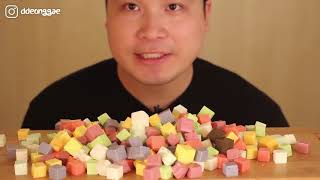 Thánh Ăn Hàn Quốc Ăn Phô Mai Cầu Vồng Hình Khối~!!