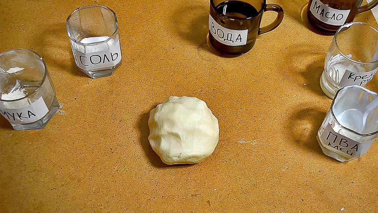 Как сделать полимерную глину в домашних условиях - wikiHow 17
