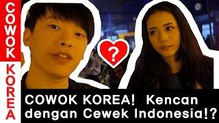 Download Lagu COWOK KOREA Kencan dengan CEWEK INDONESIA!? l Korea Vlog l COWOK KOREA Gratis STAFABAND