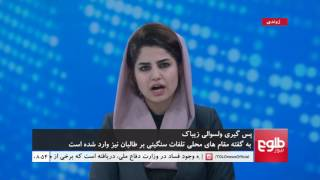 MEHWAR: Security Forces Clear Zebak Of Insurgents