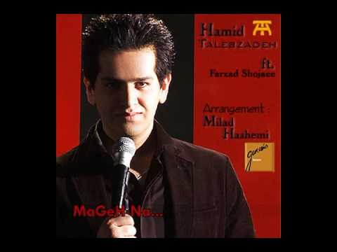 Toro mikham mehran atash download