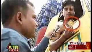 Bangladesh Police Crime by Atn TV NEWS 17-08-2010.flv