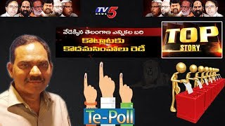 LIVE : Telangana Elections 2018 Debate | Top Story with Sambasivarao  Live