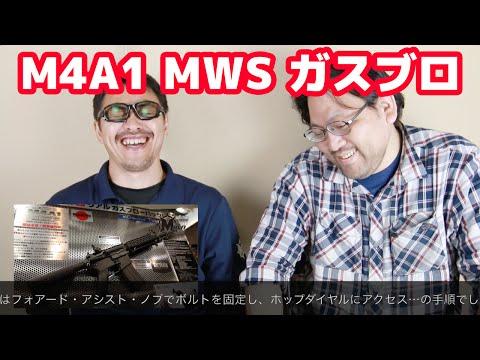 東京マルイ M9ピストル