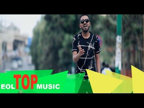Bisrat Surafel - Yehew Sewyew - Official Music Video - Ethiopian New Music