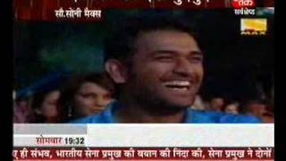 Yuvraj and Dhoni teasing each other ! look at sehwag's expressions