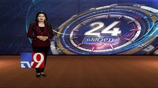 24 Hours 24 News || Top trending worldwide news || 23-02-2018