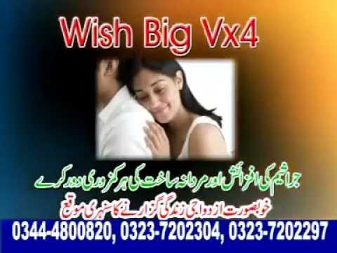 Paki Lahore Sex Guide School 3 video