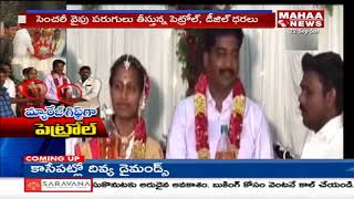 Friends Gift Newly Married Couple 'Petrol' As Wedding Gift | Tamil Nadu