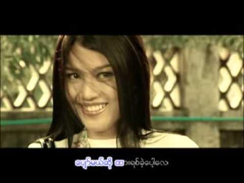 Myanmar Music Vcd Waine Waine ဝိုင္းဝိုင္း-ကန္႔သန္႔ခ်က္ video