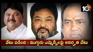 Three TRS MLCs receives disqualification Notices  News