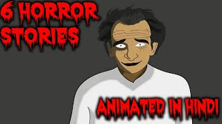6 scary true horror stories  Animated in हिन्दी | Billy Animation Compilation 2019