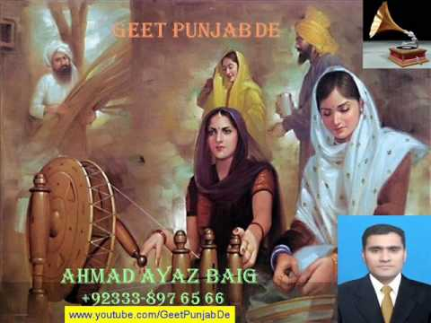 Punjabi Lok Geet By Bushra Sadiq (mahi Ve Chhad Nokri) video