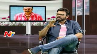 Venkatesh Rapid Fire about His Directors andamp; Heroines | #BabuBangaram Interview | NTV
