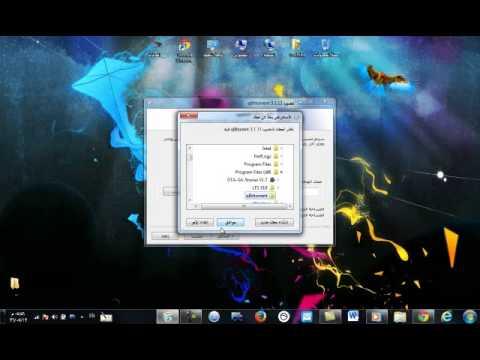 الحلقة :11 طريقة تحميل وتثبيت برنامج qBittorrent+البديل للتورنت