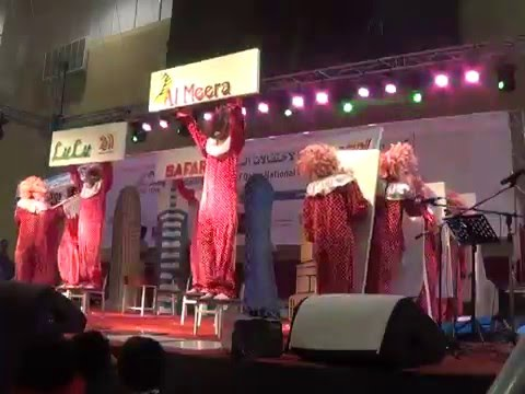 Qatar National Day 2015 MHM School & Collage By  Akash Media Bhubon